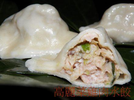 Chicken Dumpling 100PK (Contains Cabbage)