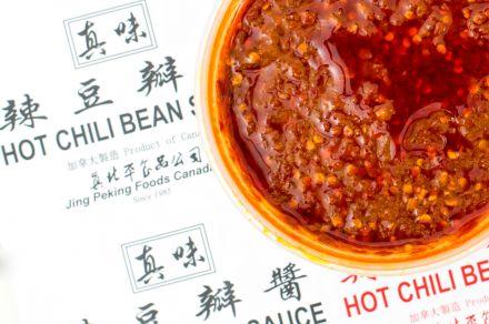 Hot Chilli Bean Sauce 1BUCKET 33LBS