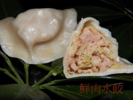 Pork Dumpling 100PK (Contains Cabbage)