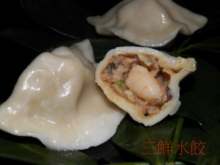 Shrimp Dumpling 100PK (Contains Cabbage)