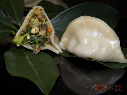 Steamed Vegetarian Dumpling 100PK