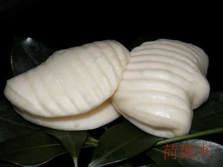 Steamed Lotus Leaf Shaped Bun 50PK