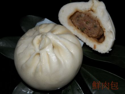 Steamed Pork Bun 30PK